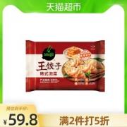 天猫超市 必品阁 王饺子 韩式泡菜馅韩式速冻水饺 840g/袋2袋54.8元包邮4袋89.6元