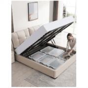 CHEERS 芝华仕 C039 简约真皮储物床+D026独袋弹簧床垫 1.51.8m