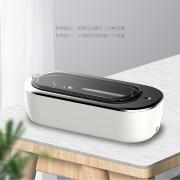 JUNELEO 识尼 CX-20 超声波清洗机59元包邮(需用券)