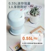 Joyoung 九阳 K06-Z2 便携式烧水壶89元包邮(拍下立减)