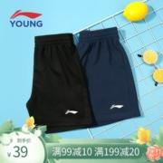 李宁 2021夏款 男童速干运动短裤39元包邮