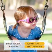 低过海淘!Real Kids Shades 儿童太阳镜 多款86.2元包邮