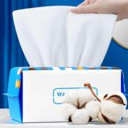 【买二送一】纯棉一次性洗脸巾1012.8元