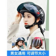 腾缘 电动车头盔9.9元包邮(需用券)