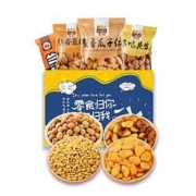 三杨 干果组合 500g礼盒装9.9包邮(双重优惠)