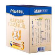 Friso 美素佳儿 美素佳儿(Friso)幼儿配方奶粉3段(12-36月龄)1200g*4盒装(荷兰原装进口)660元