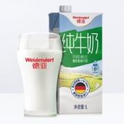 天猫超市 德亚 德国进口 脱脂牛奶 1L*12盒91元吃货价