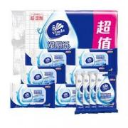 10点开始、88VIP:Vinda 维达 湿厕纸套装 40片6包常规+10片4包 *3件97.16包邮(合32.39元/件)