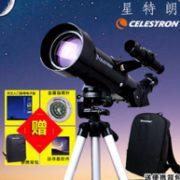 CELESTRON 星特朗 70400 天文望远镜 便携版