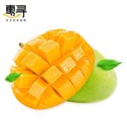 惠寻 越南玉芒 2斤9.5元