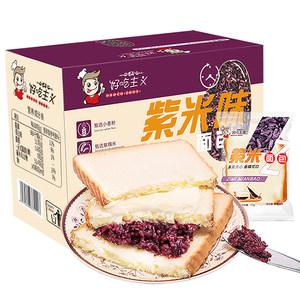 好吃主义 紫米奶酪夹心面包500g