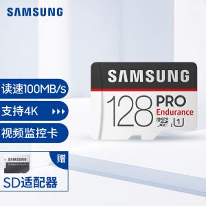 SAMSUNG 三星 MJ TF(MicroSD)存储卡 128GB