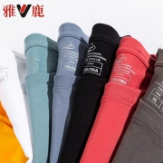 【雅鹿大牌】纯棉短袖T恤19.9元
