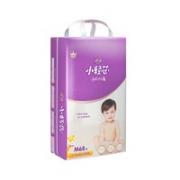 88VIP:Anerle 安儿乐 小轻芯系列 婴儿纸尿裤 M 68片¥53.20 3.8折 比上一次爆料降低 ¥11.02