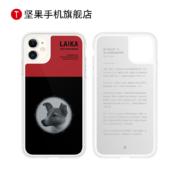Smartisan 足迹 iphone 11苹果手机壳29元
