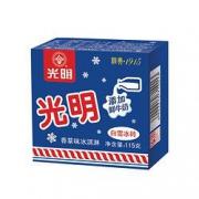 PLUS会员:Bright 光明 奶砖香草味冰淇淋 115g*4盒*6件75元包邮(双重优惠,合12.5元/件)