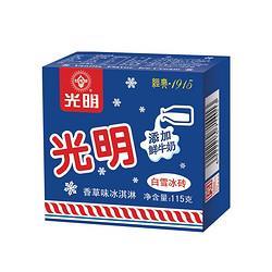 PLUS会员:Bright 光明 奶砖香草味冰淇淋 115g*4盒*6件