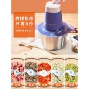 九阳 绞肉机 搅拌料理机 2L大容量69.9元包邮(需用券)