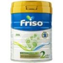 Friso 美素佳儿 荷兰版 婴儿配方奶粉 2段 800g罐99元包邮包税
