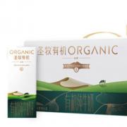 20点:圣牧 有机纯牛奶 品醇200ml*12 高端礼盒装19.9元