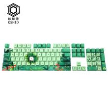OSHID 欧希德 荷塘月色 主题机械键盘键帽