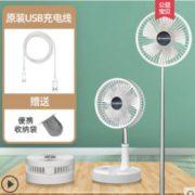风感轻柔!Airmate 艾美特  便携伸缩折叠落地风扇¥99.00 2.5折