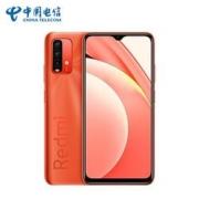 PLUS会员:Redmi 红米 Note9 4G智能手机 8GB+256GB 曙光橙1389元包邮(需用券)