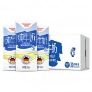 88VIP:Weidendorf 德亚 低脂高钙牛奶 200ml*30盒装 *2件90.56元包邮(多重优惠,合45.28元/件)