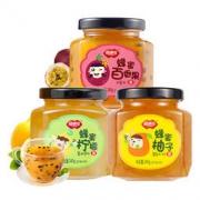 白菜价:福事多 蜂蜜柚子/百香果/柠檬茶480g*2罐16.9元包邮(需用券)
