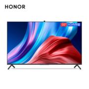 HONOR 荣耀 智慧屏PRO OSCA-550X 液晶电视 55英寸3419元包邮咨询客服送赠品