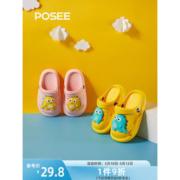 朴西 儿童防滑静音包头洞洞鞋 多色26.8元包邮(需用券)