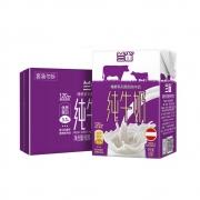 88VIP:Laciate 兰雀 唯鲜全脂高钙纯牛奶 200ml*24盒*3件109.72元(双重优惠,合单价36.57元)