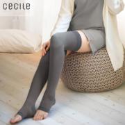 低于海淘 Cecile 赛诗丽 SK-325 睡眠美腿塑型压力袜29元包邮
