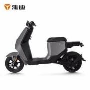 9日0点:Yadea 雅迪 DE2 TDR2384Z 电动自行车2999元