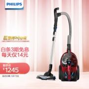 PHILIPS 飞利浦 FC9735 卧式吸尘器942.8元包邮(双重优惠)