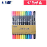 STA 斯塔 3100 水溶性双头毛笔 12色13元包邮(需用券)