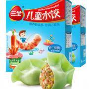 三全 儿童水饺 虾仁胡萝卜口味 300g*2盒¥19.95 比上一次爆料降低 ¥59.35