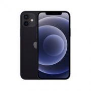 Apple 苹果 iPhone 12 5G智能手机 64GB/128GB 多色可选5499元