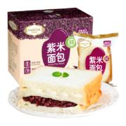 88VIP:玛呖德 紫米奶酪面包 770g10.37元包邮(多重优惠)