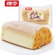 【桃李大牌!】酥软鸡蛋香松面包600g19.9元