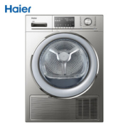 Haier 海尔 GDNE8-A686U1 烘干机 8kg