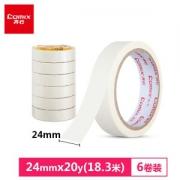 PLUS会员:Comix 齐心 美纹纸 24mm*20y(18.3米) 6卷装 JM2402-67.24元(需买3件,共21.72元)