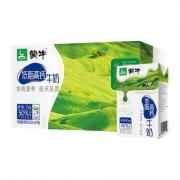 88VIP:蒙牛 低脂高钙牛奶 250ml*24盒/整箱 *2件91.86元包邮(双重优惠,合45.93元/件)