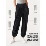 蕉下 轻薄防晒休闲裤UFP50+149元包邮(需用券)
