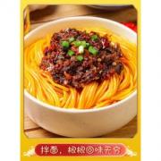 吉香居 暴下饭牛肉酱菜拌饭酱 250g*4罐23.8元包邮(双重优惠)