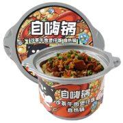 自嗨锅  自加热 沙茶牛肉煲仔饭  260g9.9元包邮