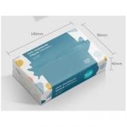 kub 可优比 婴儿乳霜保湿纸巾29.9元包邮(需用券)