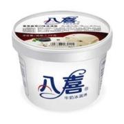 京东PLUS会员:八喜 冰淇淋 香草曲奇口味 1100g *2件 + 550g