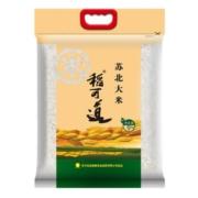 稻可道 圆粒米 苏北大米5kg元*7件152.6元包邮(需用券  折合21.8元/件)