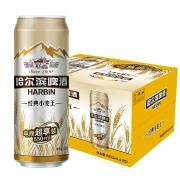 88VIP:HARBIN哈尔滨啤酒 经典小麦王 550ml*20听*2件89.06元包邮(多重优惠,合44.53元/件)